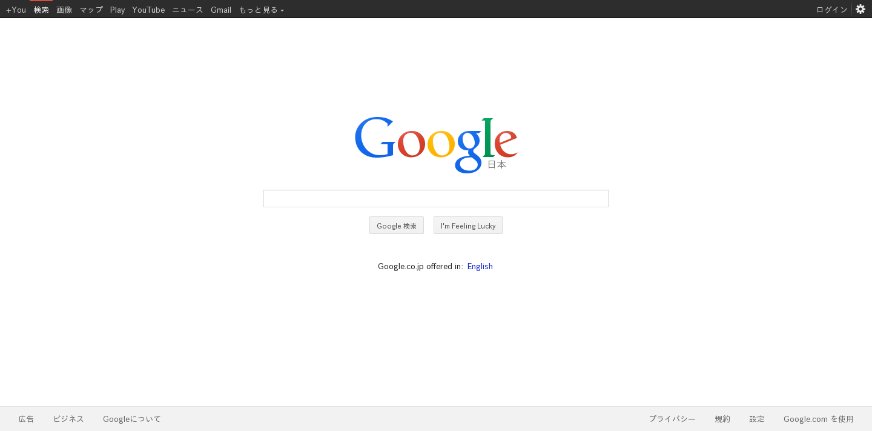 150105_google_screen_shot.png