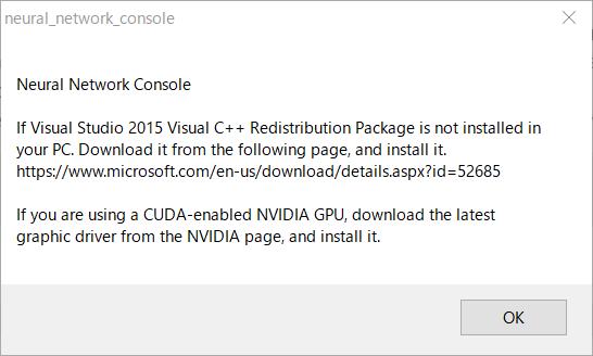 VC++再頒布可能パッケージ入れてね.PNG