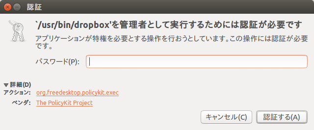 Screenshot from 2015-05-31 21:47:28.png