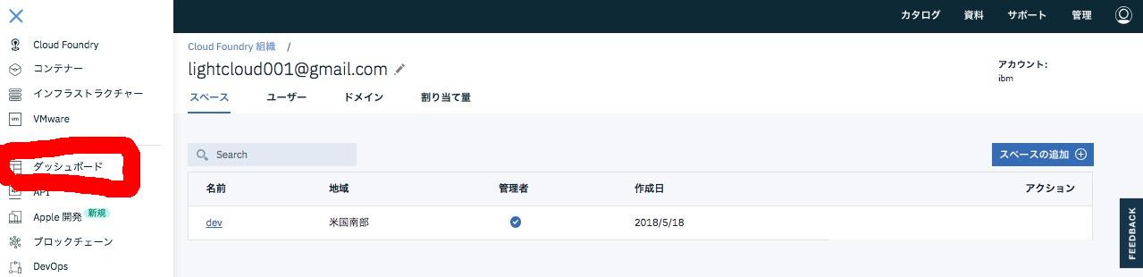 スクリーンショット 2018-06-22 15.26.17.jpg