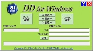ras_pi2_setup_2-03-300x164.jpg