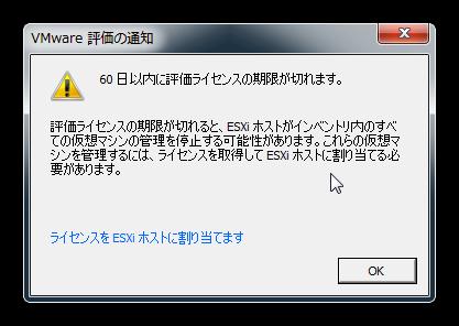 SnapCrab_2015-12-09_No-02.png