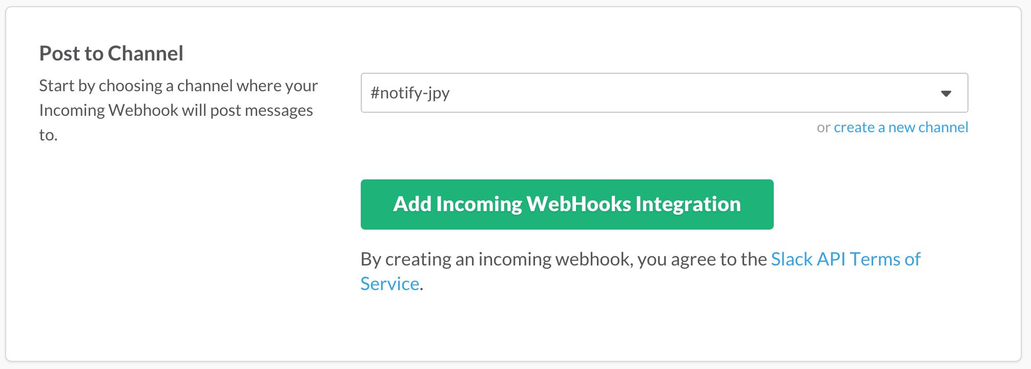 Incoming_WebHooks___cloudpack_Slack.png