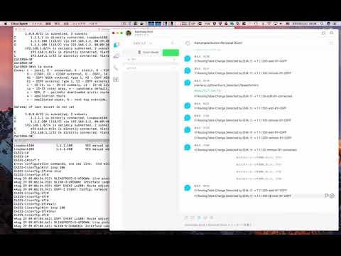 Cisco IOS-XEでルーティングテーブルの変化を捕捉して外部
