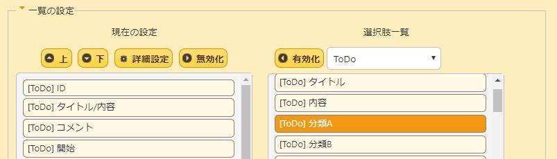 ToDo_9.PNG