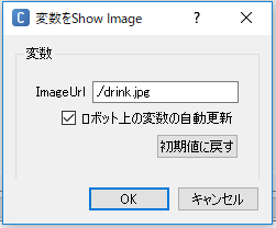 showImage2.PNG