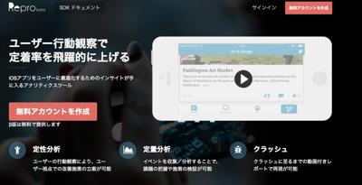 _400スクリーンショット 2014-09-19 9.03.58.png