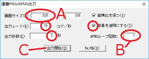 linestamp03d.png