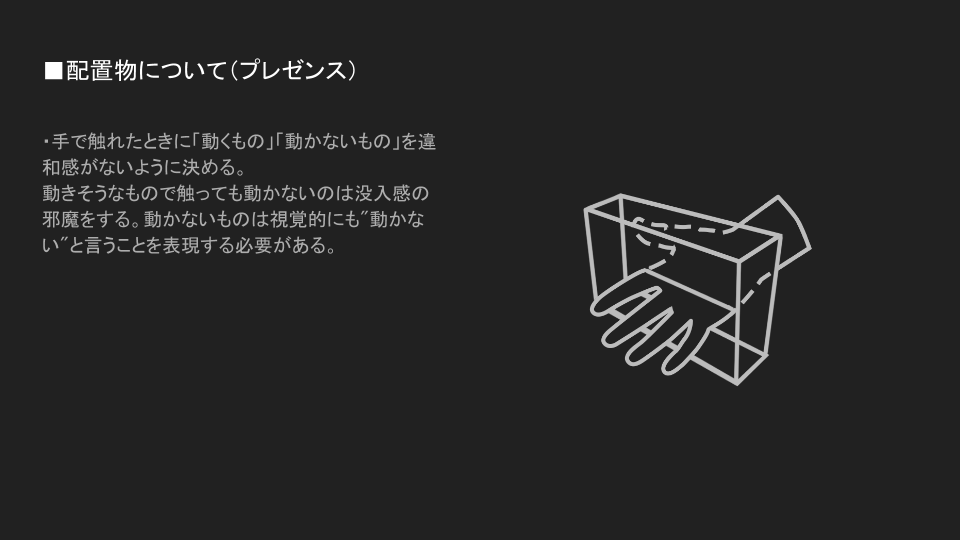 VR Tips (7).png
