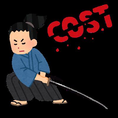 cost_cut_sakugen_samurai.png