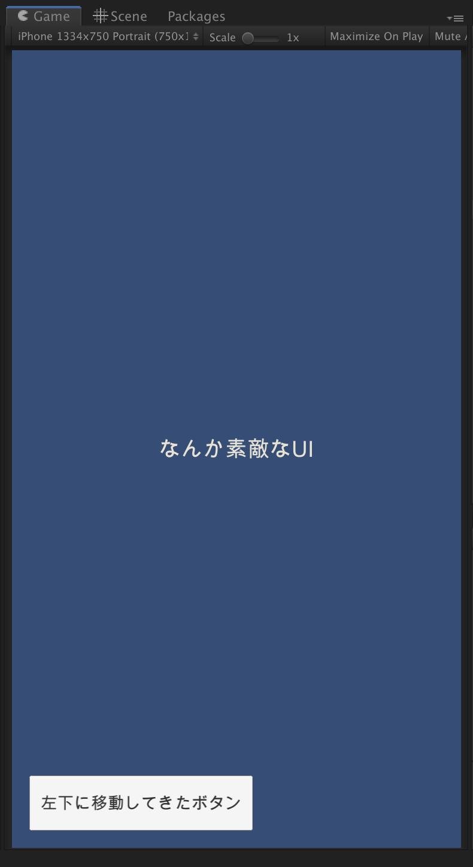 Screen Shot 2019-08-03 at 18.18.06.png
