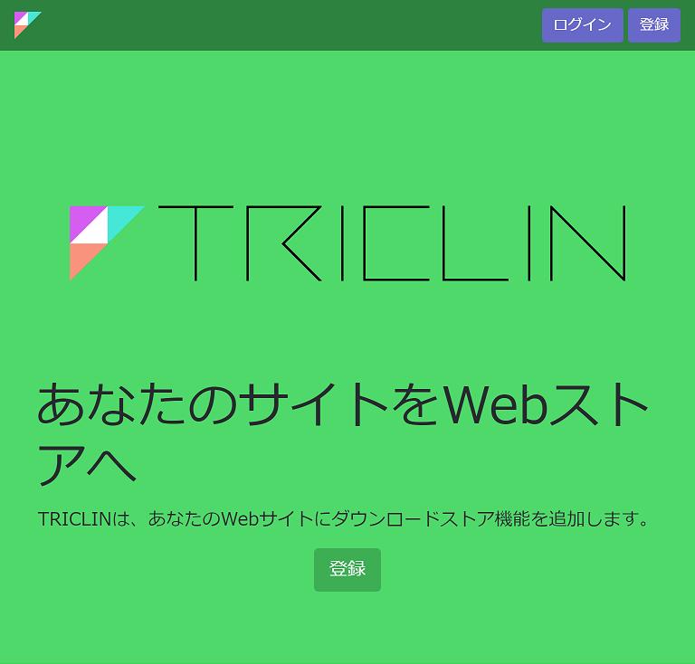triclin.com.png