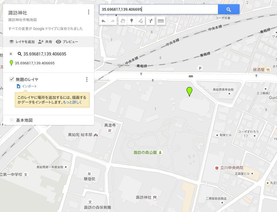 マップを緯度経度で検索.png