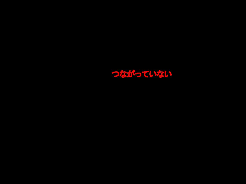 不連続 (3).png