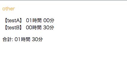 スクリーンショット 2018-04-05 18.38.14.png
