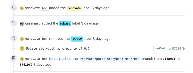 rebase.png