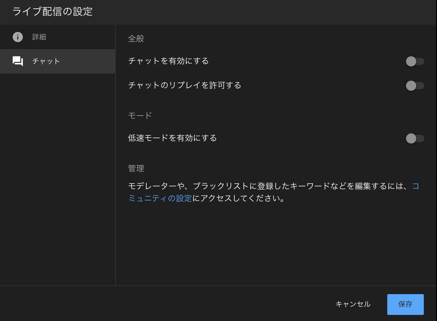 スクリーンショット 2020-03-01 13.03.16.png