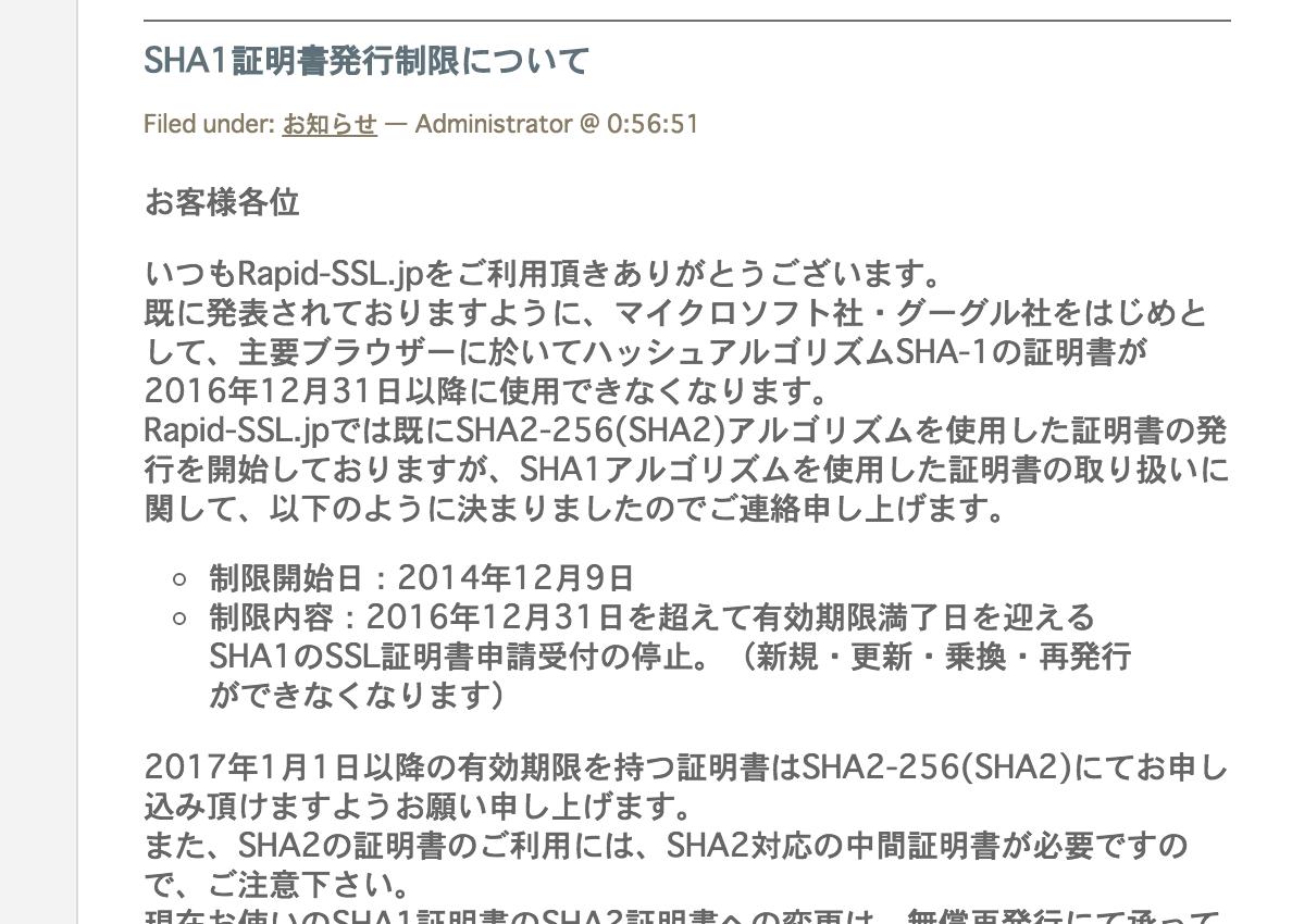 スクリーンショット 2015-10-04 10.54.13.png