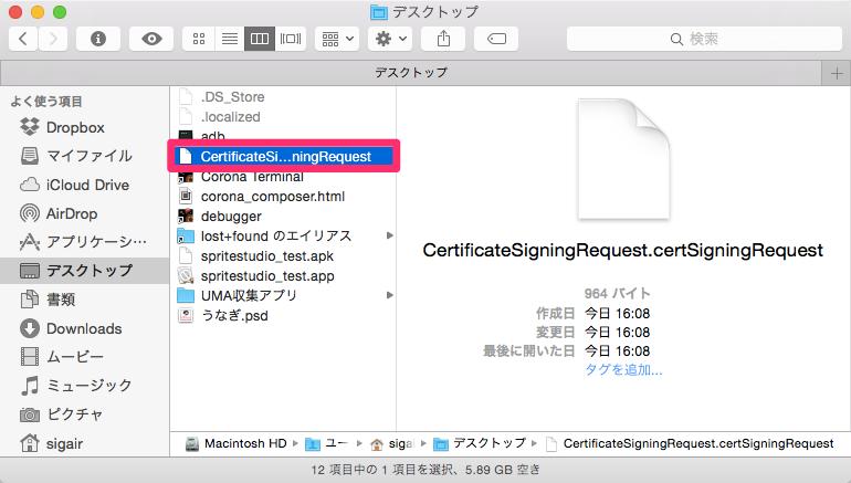 certificates_08