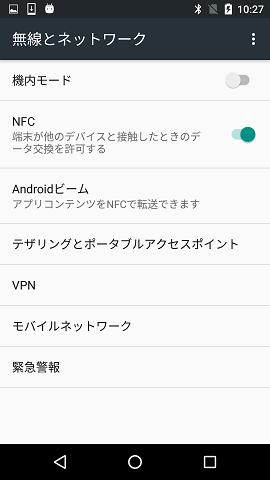 Screenshot_20180206-102743.png