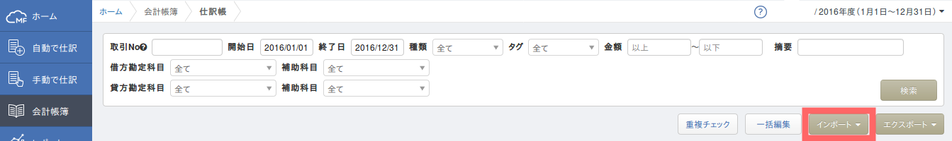 Firefox_Screenshot_2017-03-06T23-56-58.295Z.png