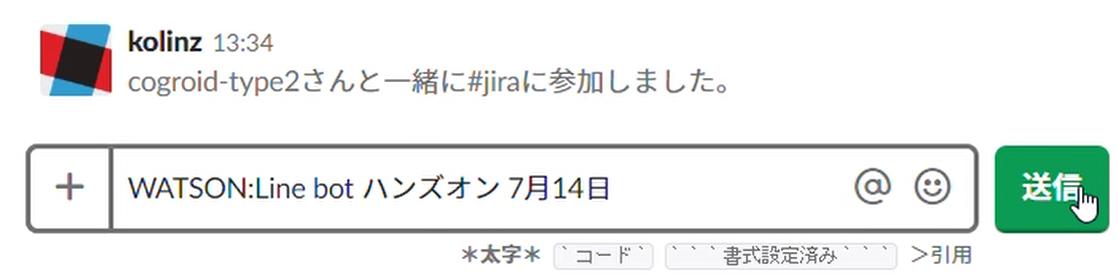 slack_jira_create_issues_1.PNG