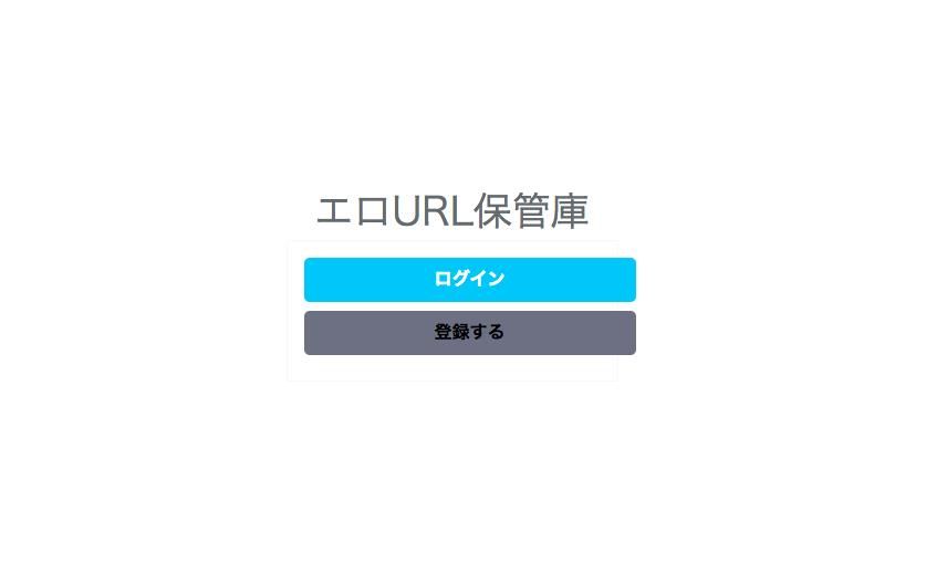 スクリーンショット 2019-03-12 0.26.03.png