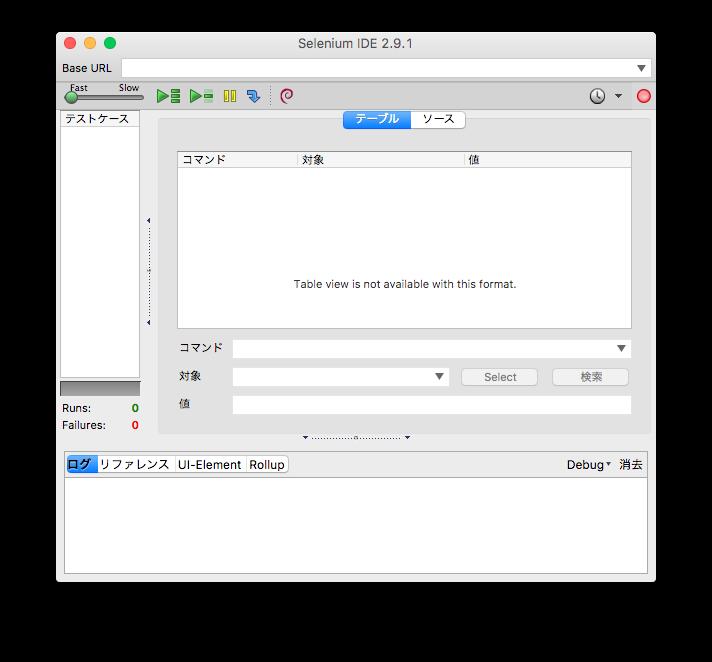 Selenium IDE on Firefox 55