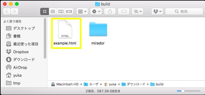 MiradorViewer_local_file.png