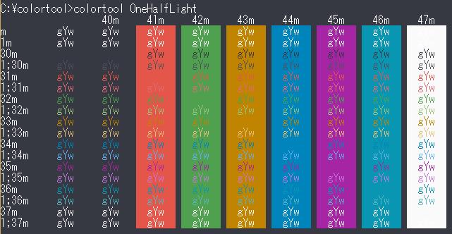 oneharflight.png