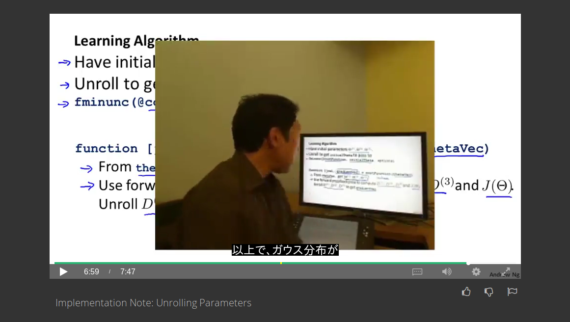 Screenshot_2018-08-30 Implementation Note Unrolling Parameters - スタンフォード大学(Stanford University) Coursera(3).png