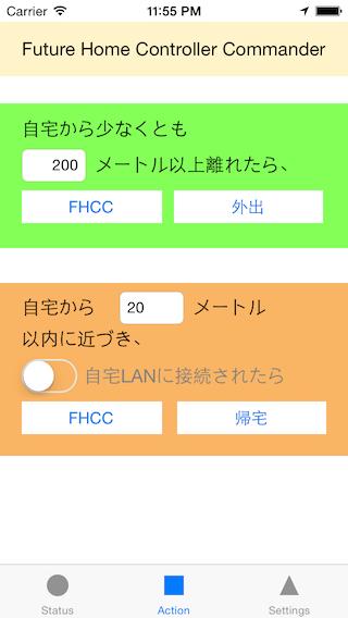 iOS Simulator Screen Shot 2014.09.15 23.55.51.png
