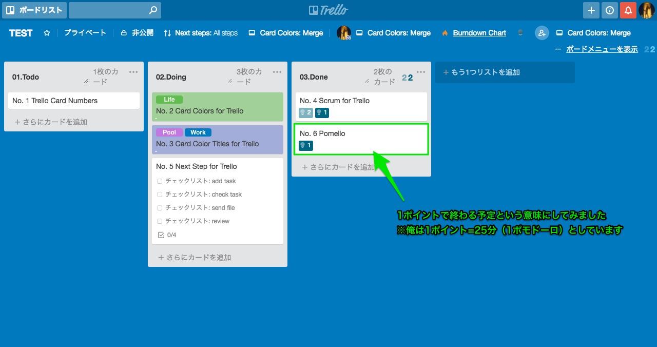 list-trello-extension_11.jpg