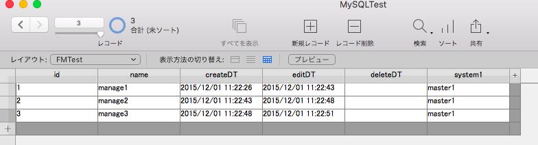 スクリーンショット 2015-12-01 11.29.10.png