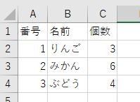 csv文字コード.jpg