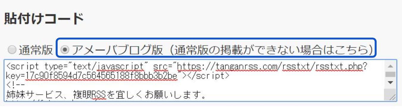 キャプチャ9-8.JPG