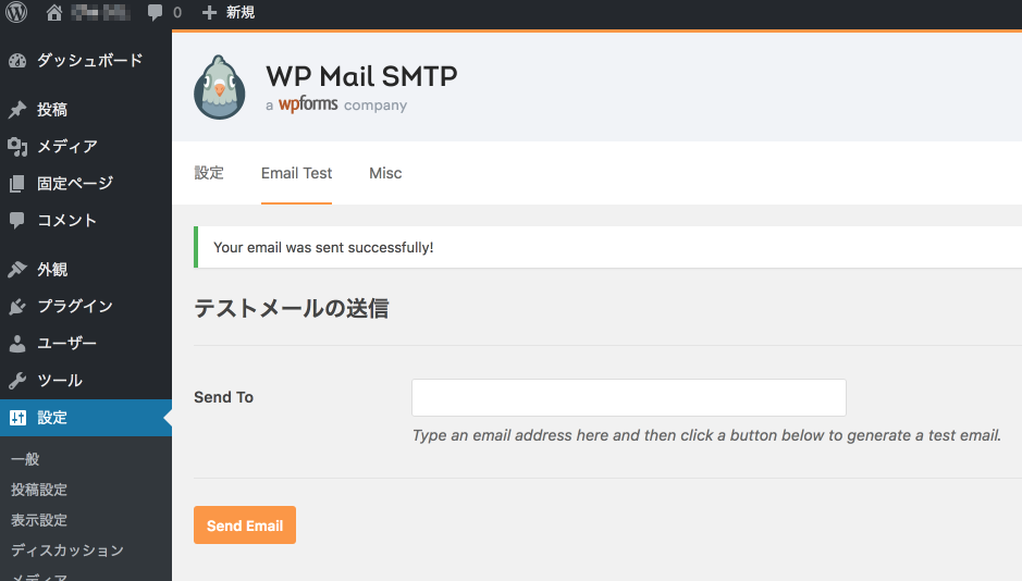 wp smtp2.png