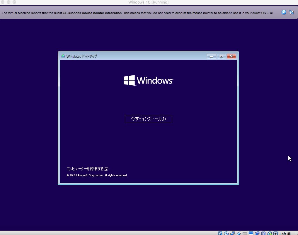 018_vb_win_install_start.png