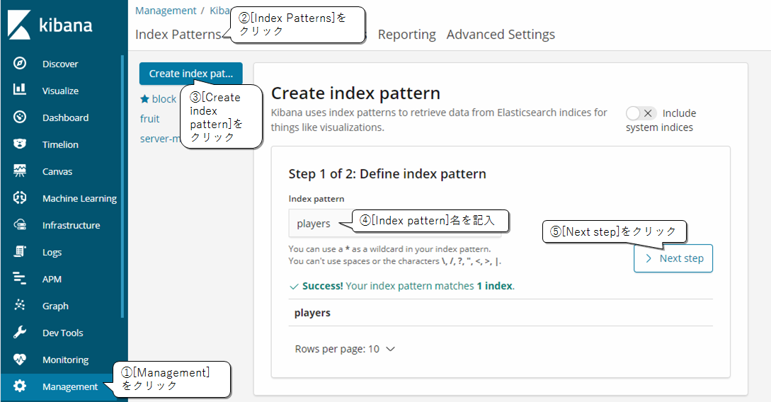 create_index_pattern_1.png