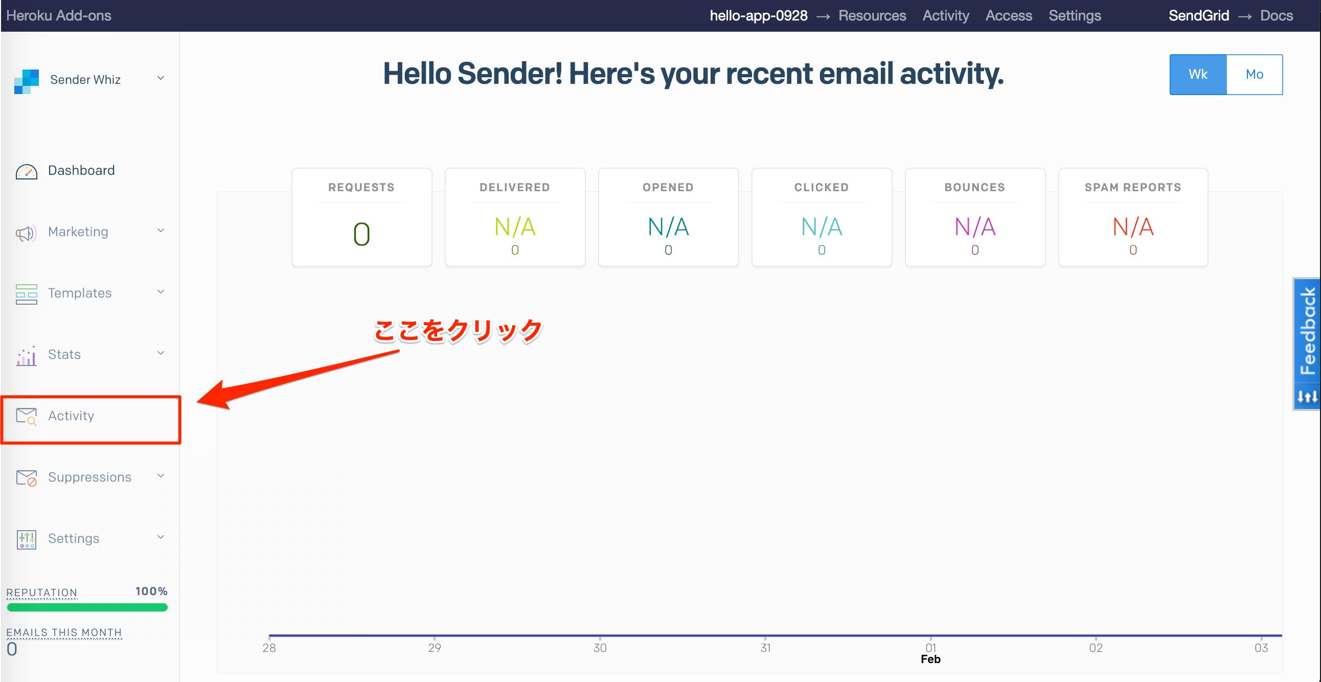 sendgrid-sidebar.png
