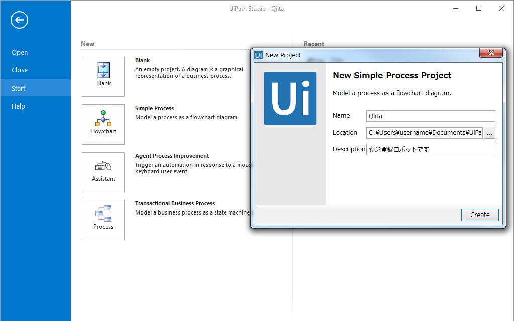 UiPathプロジェクト作成.png