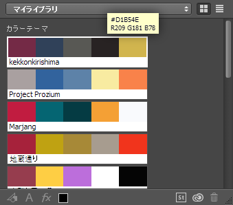 color-08.png