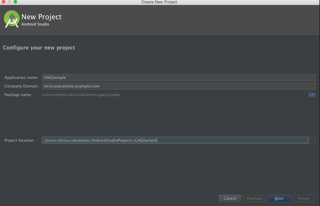 Create_New_Project_と_MyServlet_java_-_GAESample_-___tmp_GAESample_.png