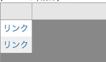 スクリーンショット 2018-03-18 9.16.06.png