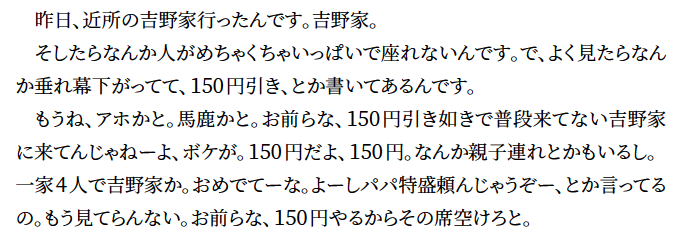 test-genmincho-1.png