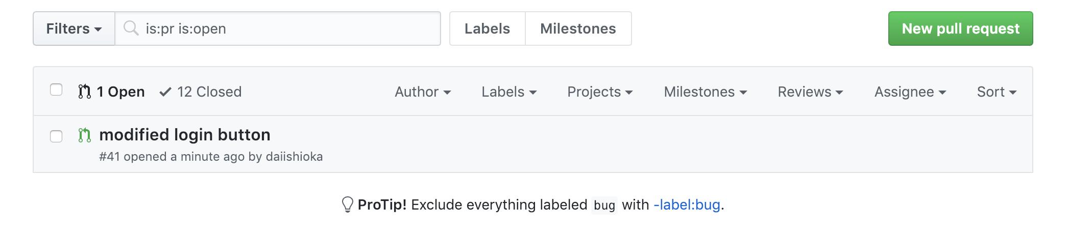【GitHub】Pull Request をする際に作業毎にRequestを出したい