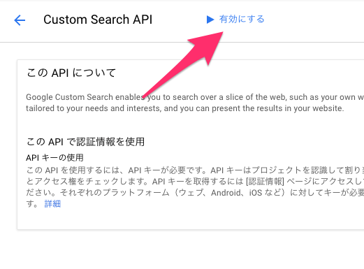 APIs___services_-_MyFirstApp.png