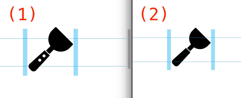 sf_symbols_04_teko_comparison.png