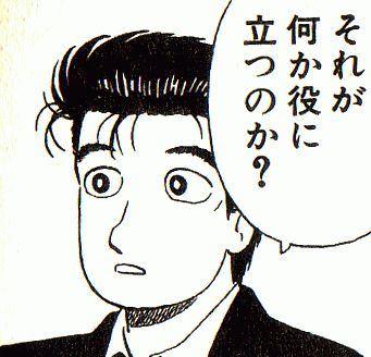 gazou_0224.jpg