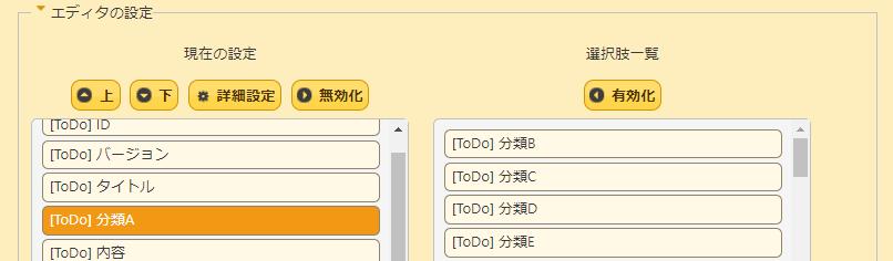 ToDo_6.PNG